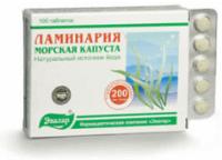 Таблетки Ламинарии при запорах