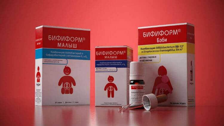 бифиформ при запорах у детей