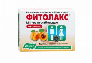 жевательные таблетки от запора