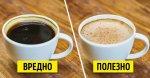 Кофе при запорах