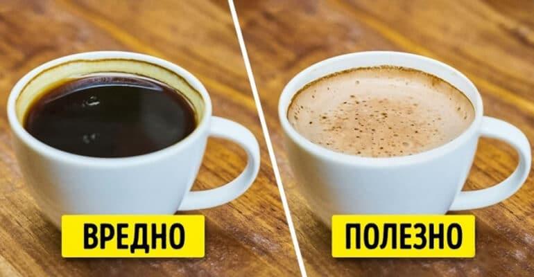 Кофе вызывает запор: лож или правда?
