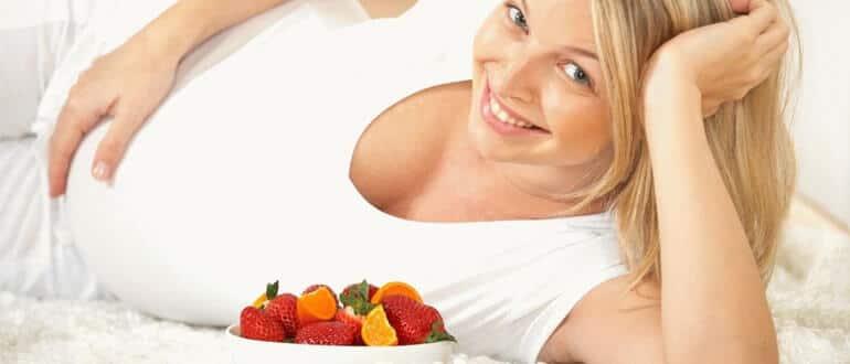 какие продукты помогают от запора при беременности