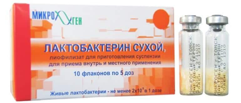 лактобактерин при запорах у взрослых