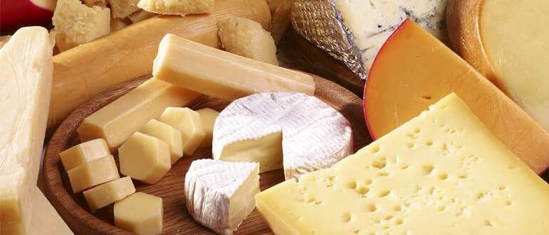 сыр при запоре можно