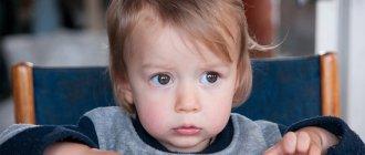 запоры у детей от года до полутора